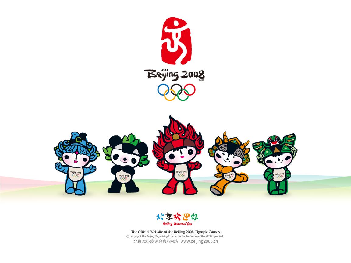 奥运会包装案例