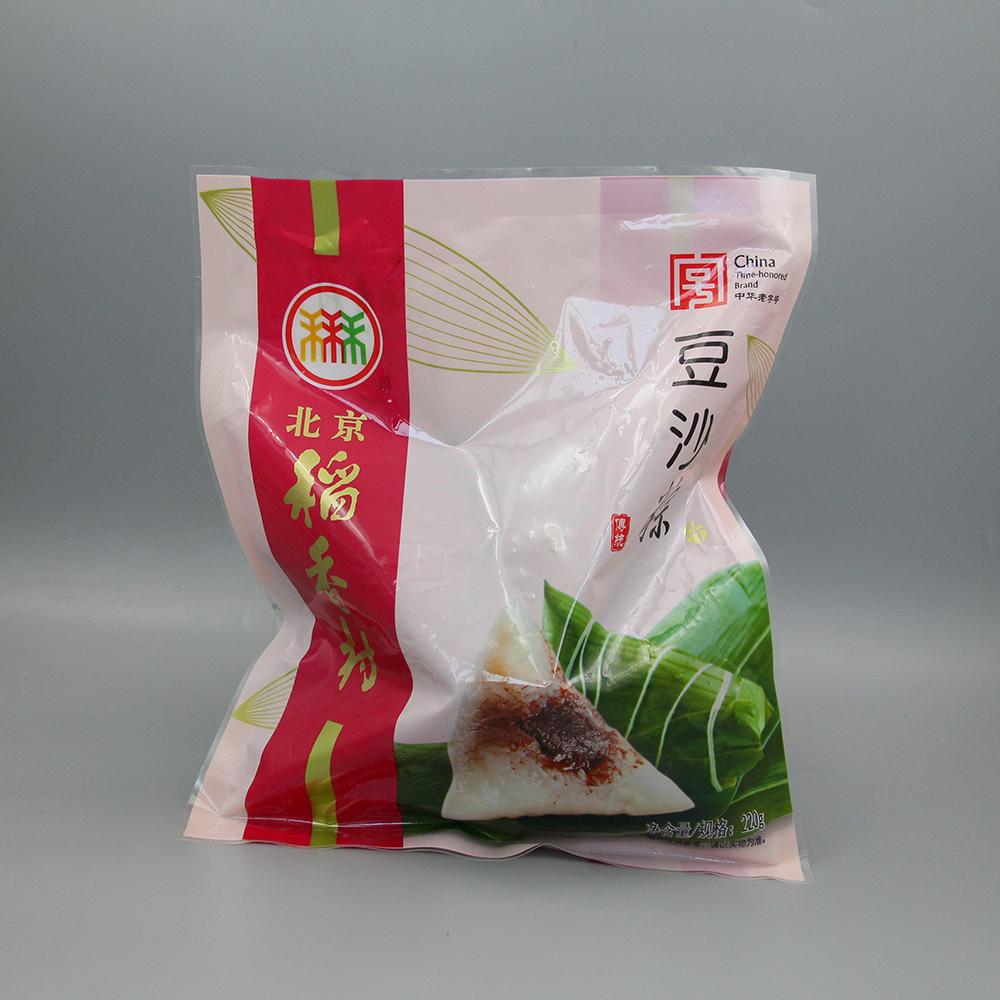 粽子包装袋