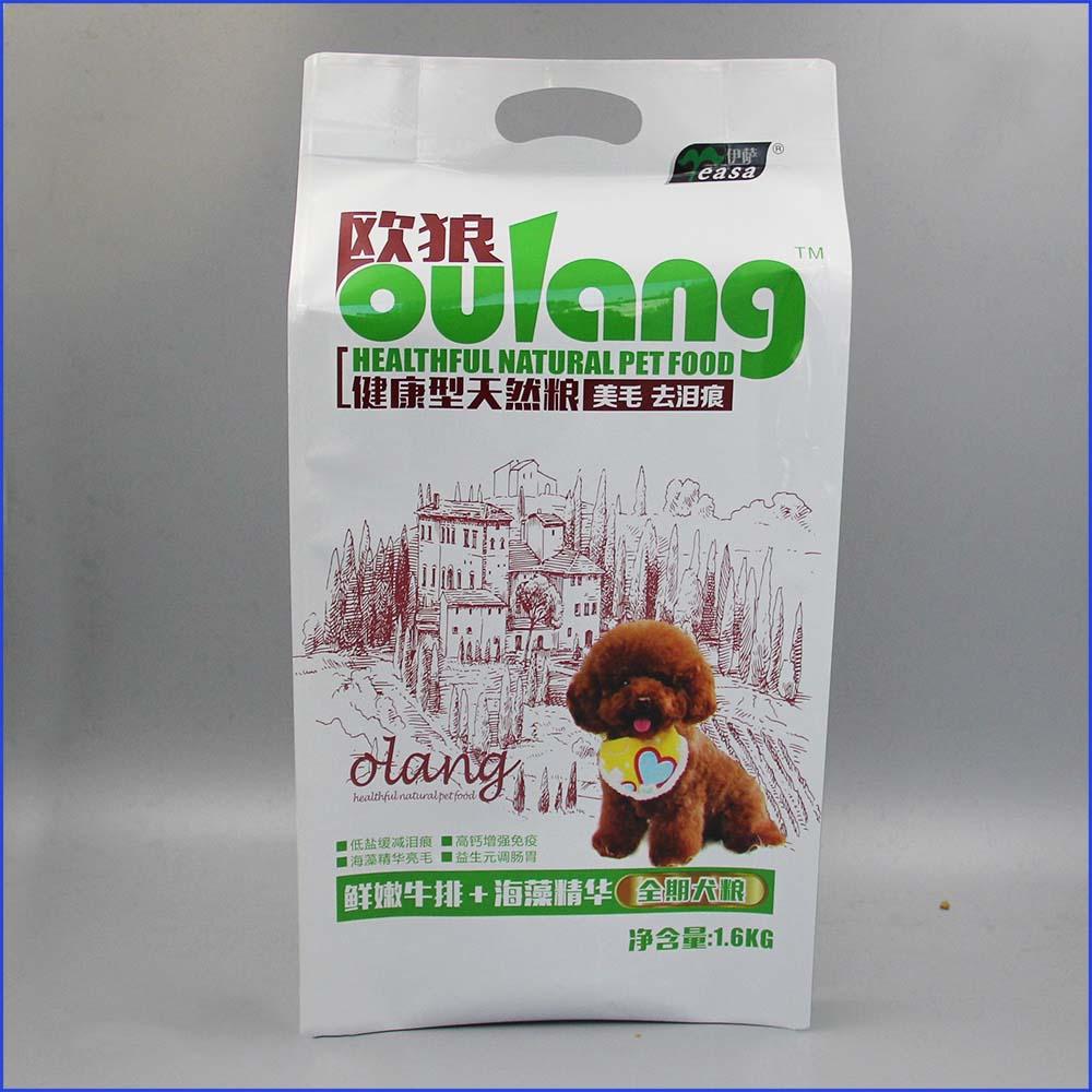 狗粮包装袋定制