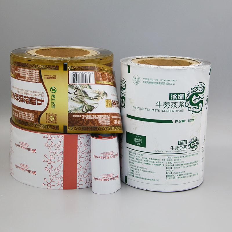 食品自动包装卷膜