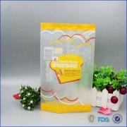 透明食品包装袋