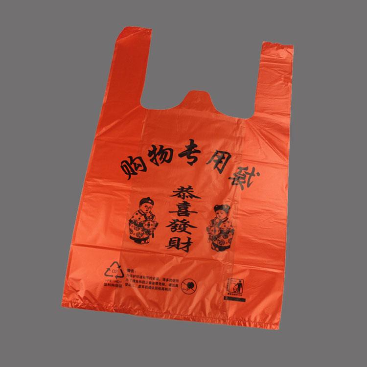 购物专用袋