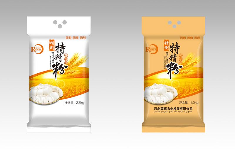 塑料食品包装袋设计图图片
