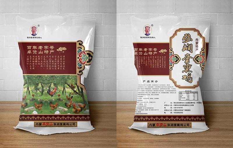 烧鸡包装袋设计设计图