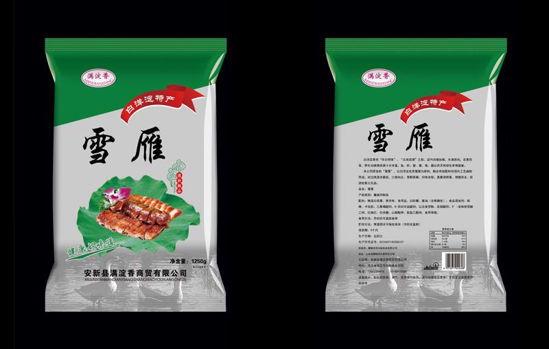 熟食包装袋设计图