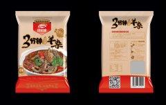羊杂食品包装袋设计图