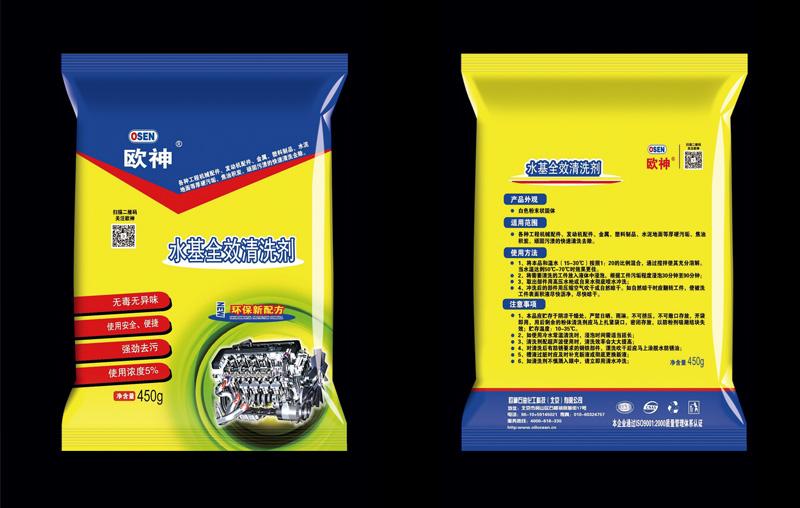 清洗剂包装袋设计图