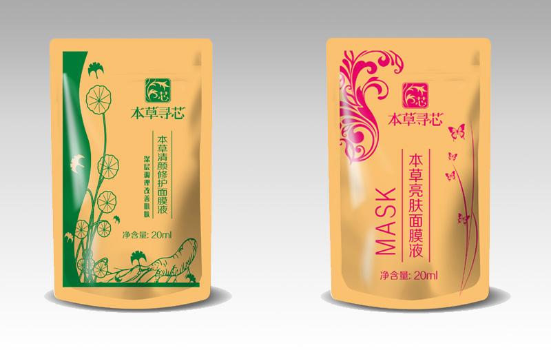 面膜包装袋设计图