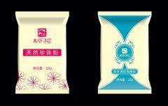 中药面膜包装袋设计图