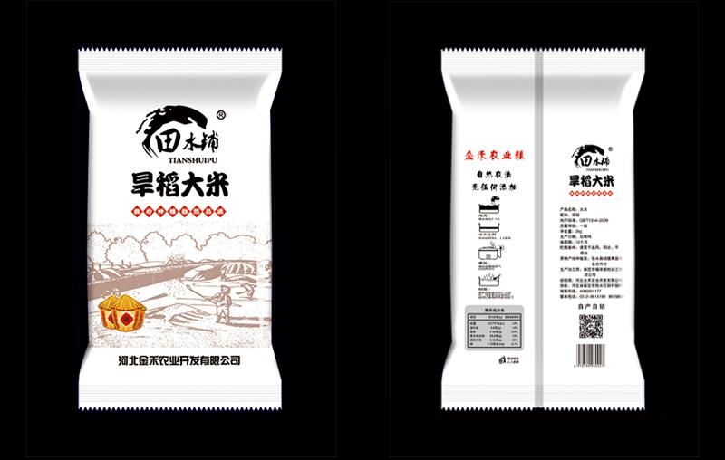 大米包装袋设计图