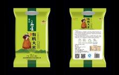 5kg大米外包装袋设计图