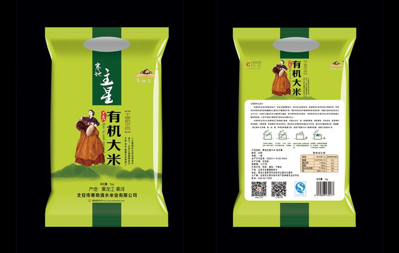 食品包装袋的生产流程有哪些