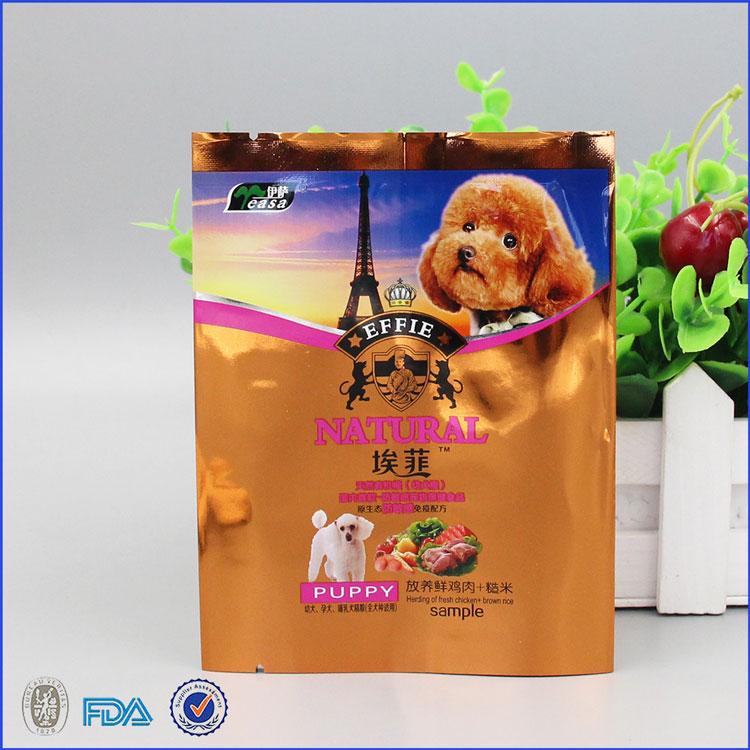 狗粮食品包装袋