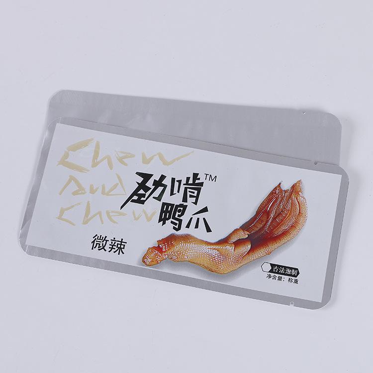 熟食品铝箔真空包装袋