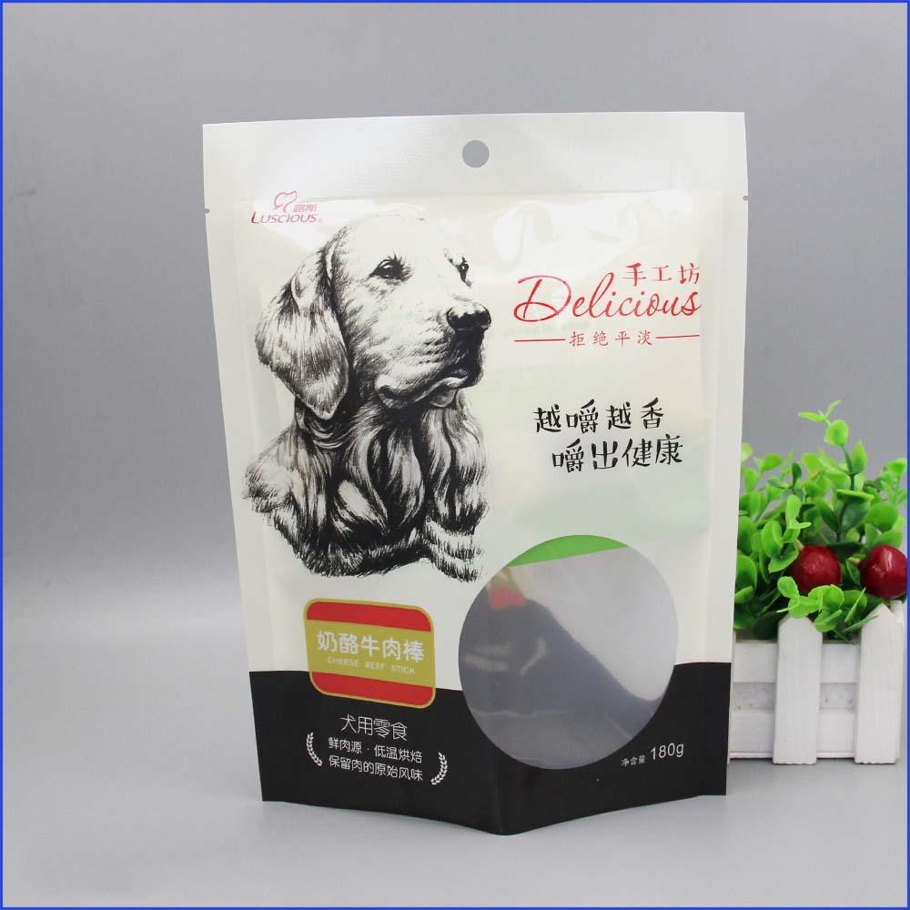犬用零食袋