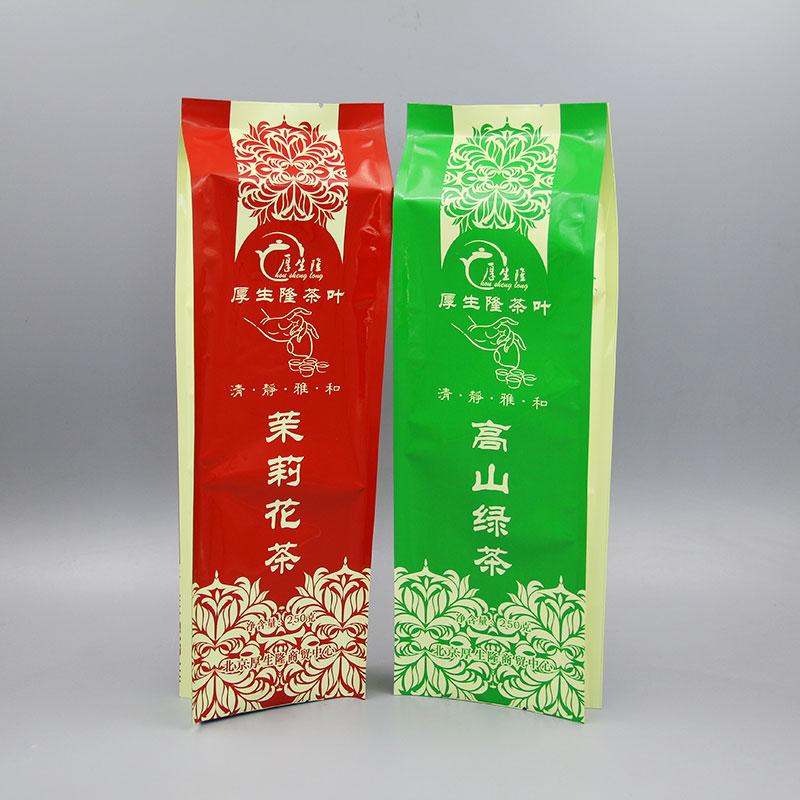 茶叶包装铝袋批发