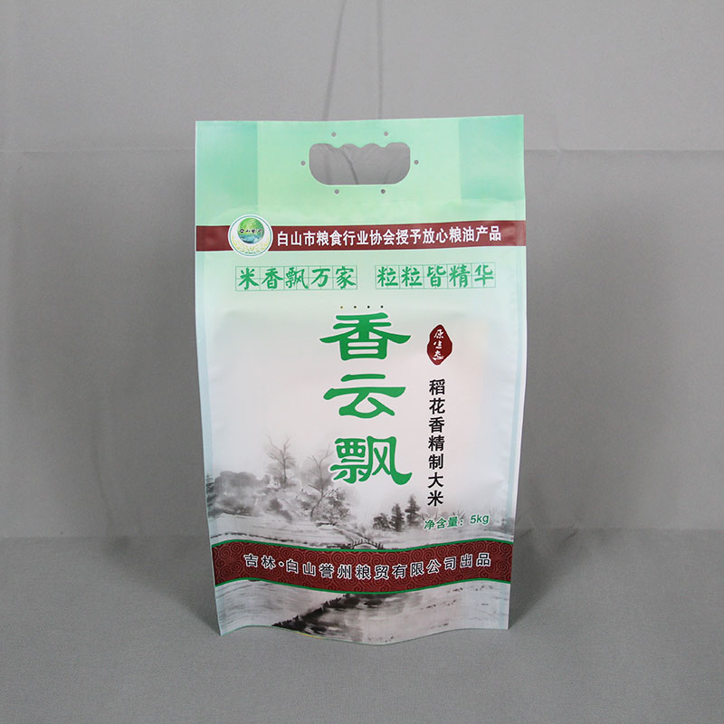 10斤大米包装袋