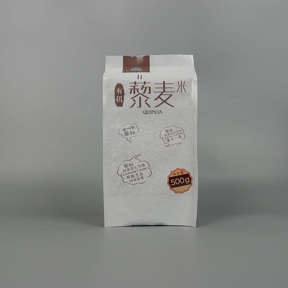 四边封食品真空包装袋