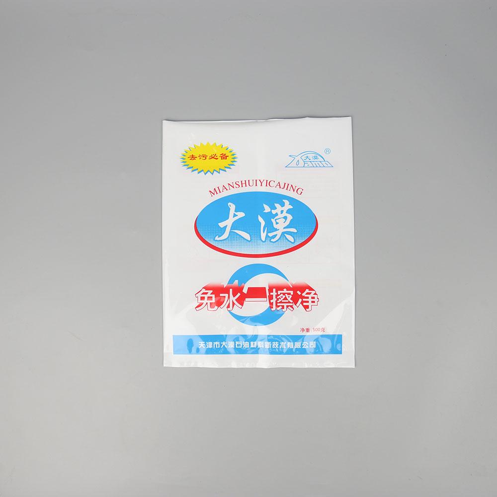 复合塑料包装袋—清洁剂包装袋