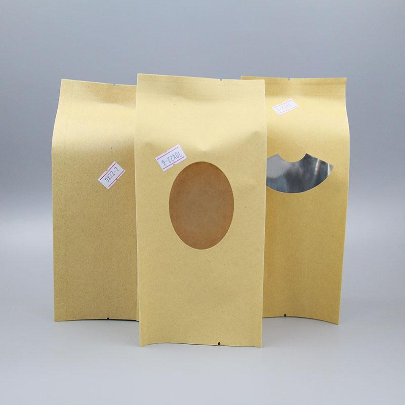 八边封阴阳铝牛皮纸袋