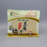 食品包装袋与基材质量关系密切