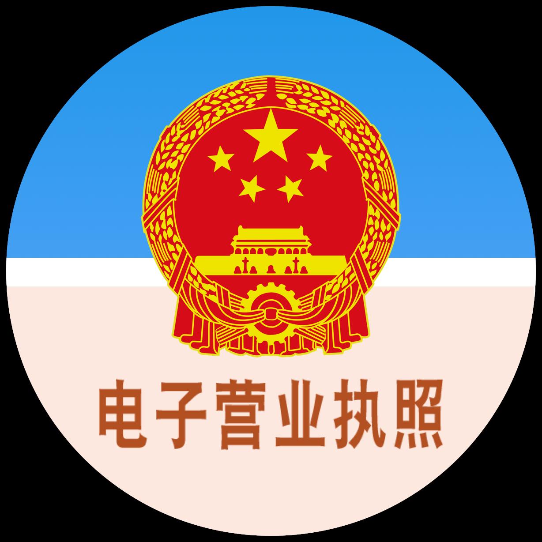 環保袋_塑(su)料(liao)包裝(zhuang)袋生產廠家(jia)